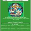 August 2016 Newsletter